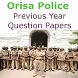 Previous Year Orissa Police Questions Papers by Subhadra AK