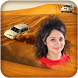 Dubai Desert Safari 2016 by Epic Tools Apps