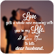 Love You Images For Husband by lovedreamapps