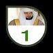 Maher Al Mueaqly Quran Full offline by Darou Karim