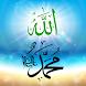 Surat Al Waqiah dan Surat Al Mulk by Panduan Anak Pintar