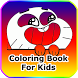 Coloring Book For Kids Free by SamStudio2016