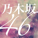Nogism 〜乃木坂46&欅坂46&けやき坂46まとめ〜 by Saikoro Project