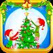 Christmas Tree Decor by Super Girl Studios