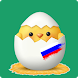 Learn Russian Vocabulary - Kids by Enes Aydın