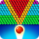 Bubble Shooter by Bubble St