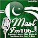 Mastfm106 by Nisha Khan