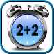 Extreme Alarm Clock by ESoftware