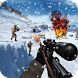 Rifle Shooter - The Sniper by Live multi Player Game