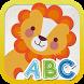 Alphabet Animal Puzzle by Kumu Labs