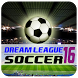 Guide Dream League Soccer 2016 by sugus inc