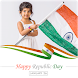 Republic Day Photo Frames Greetings Wishes