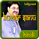 Kumar Sanu Best Old Songs by Pawang Kopi Labs