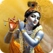 Krishna Chalisa by Rigveda Apps