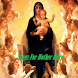 Songs For Mother Mary by Rise Win