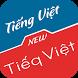 Tieg Viet - Tiếq Việt (Tieng Viet Moi) by Puzzle Game Fun
