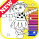 How Draw Coloring In The Night Best Garden by Fans by Draw Coloring Studio Dev