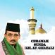 Ceramah Sunda KH. AF Ghazali by bogordev