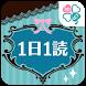 妊活30のレッスン-赤ちゃんを迎えるカラダづくり- by Plusr Inc.