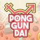 Pong Gun Dai