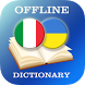 Italian-Ukrainian Dictionary by AllDict