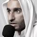 الخطيب الحسيني عبدالحي آل قمبر by Alsbtain Development Team
