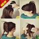The Idea of a Beautiful Woman's Hair Braid