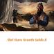 Shri Guru Granth Sahib Ji by appfever
