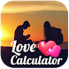 Love Calculator Scanner Prank by kvellsoft