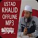 Ceramah ustad khalid basalamah by Qosidah Studio