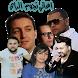 افضل اغاني الراي الجزائري by BBAPPS