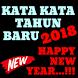 Kata Kata Tahun Baru #2018