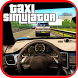 TaxiSimulator:Drvie Open World by CrazyThing Games