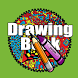 Drawing & Coloring Book by praydev