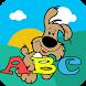 Learn the Alphabet Kids ABCs by Eoin Fogarty