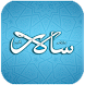 Salar Urdu News by RUSHDA INFOTECH PVT LTD