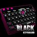 Black Keyboard Theme by Dream Keyboard Creator