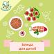 Блюда для детей. Рецепты by MediaFort
