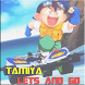 Free Tamiya Lets And Go Hint by Truehero