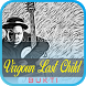 Lagu Virgoun Last Child - Bukti by cahkalem apps