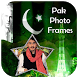 Pakistan photo frames by Logic App Wallet