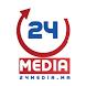 24 ميديا 24media جريدة مغربية by aidweb S.A.R.L