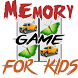Memory Game For Kids by MksJiniDev
