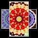 Mandala Wallpaper by Brandon Apps