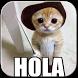 Hola Cómo estás by New Generation Apps Android