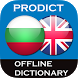 Bulgarian English dictionary by ProDict