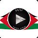 Jordan Radio Stations by 3E WW Radios