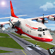 Cargo Transport : Pilot Plane Simulator 2018 by Vital Games Production