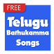 Telugu Bathukamma Songs by Shiva Loaka Developers