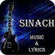 Sinach Music & Lyrics by BlooMoonApps